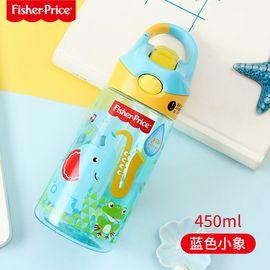 Fisher-Price/费雪牌  儿童防摔水杯学生塑料吸管杯幼儿园宝宝夏季便携水壶