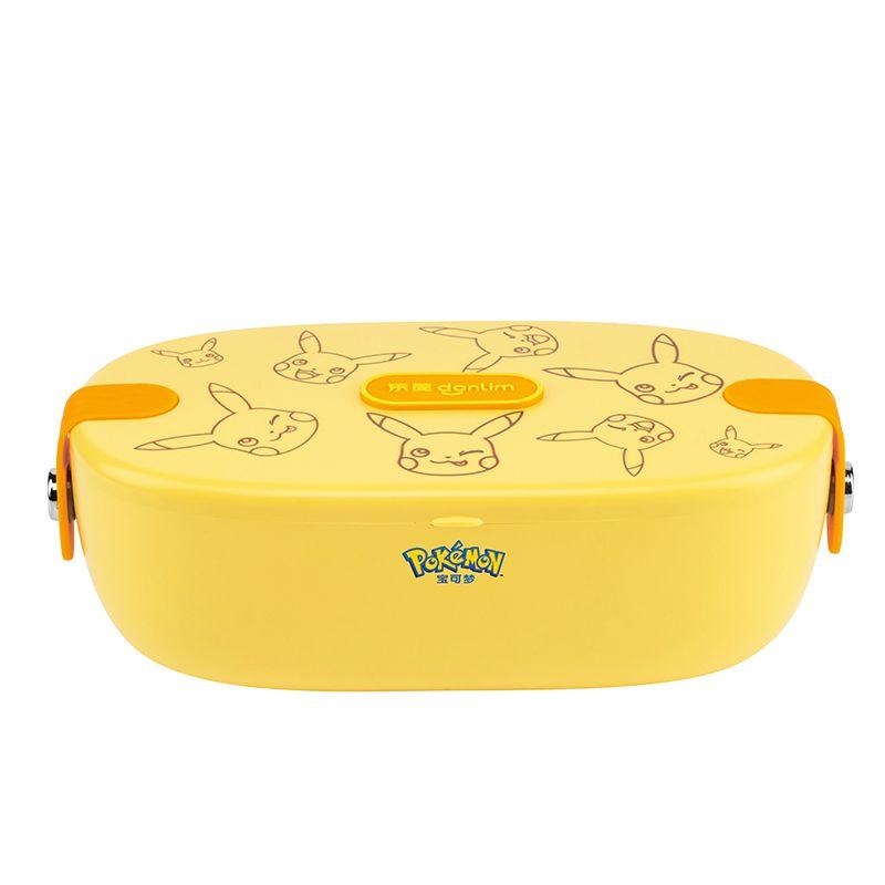 DONLIM 东菱 电热饭盒 磁吸加热便当盒 免注水保温饭盒全身水洗 静音加热 DL-1166 皮卡丘联名款 800ml