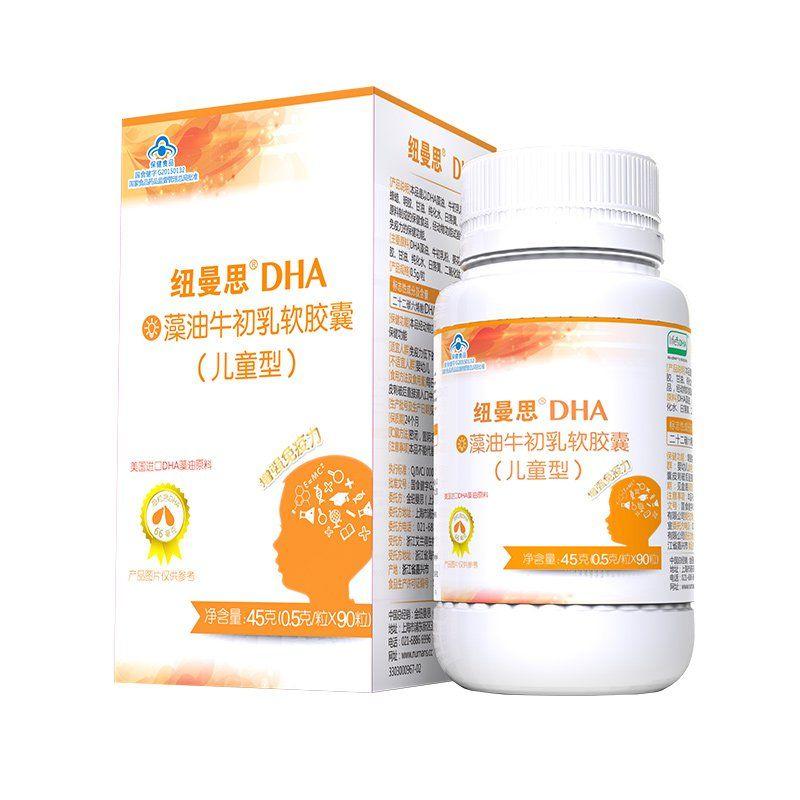 纽曼思 【赢在起跑线】Nemans 纽曼思海藻油DHA儿童型 0.5克*90粒/瓶