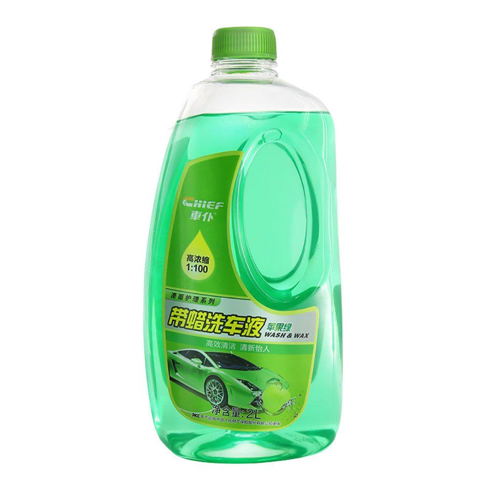 车仆 带蜡洗车液XC001苹果绿洗车液2L装