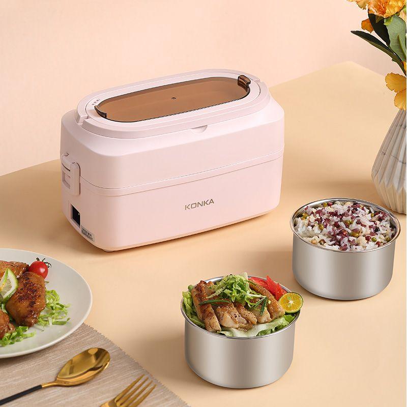 KONKA/康佳 电热饭盒 保温饭盒 便携式加热饭盒双层不锈钢内胆 积分兑换