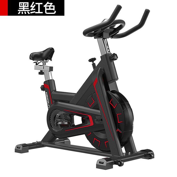柯迈龙 动感单车K730 家用健身器材室内运动脚踏车自行车
