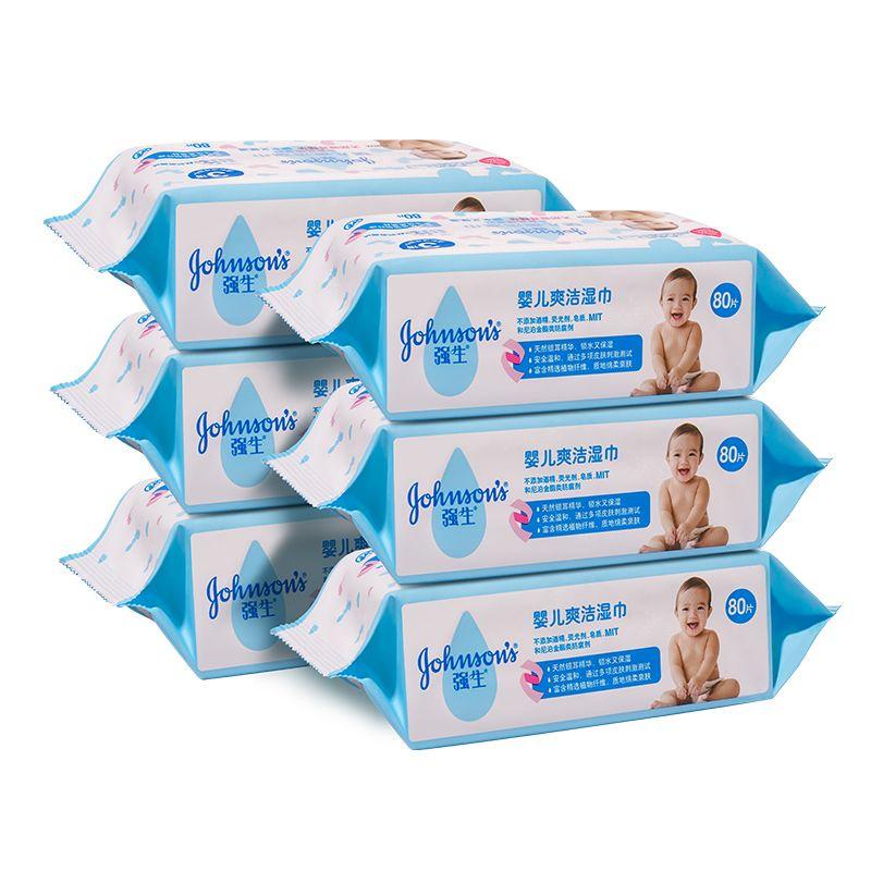 强生婴儿 柔护爽洁湿巾80抽*6新生儿预防红屁屁宝宝护肤清洁湿纸巾