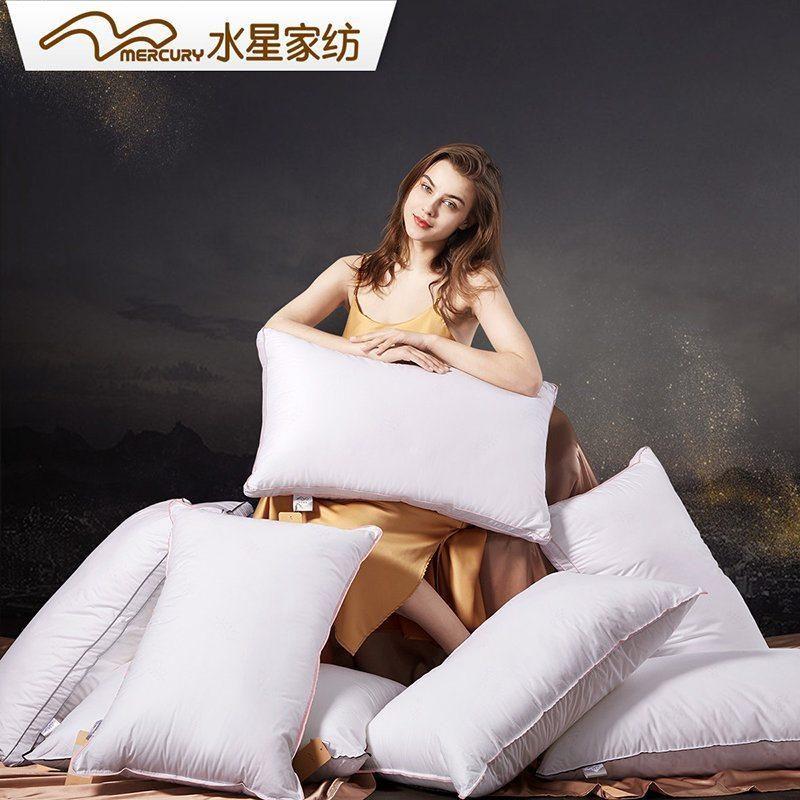 水星家纺 云柔抗菌睡眠枕防螨呵护枕 枕头 枕芯 云柔抗菌防螨呵护枕 低款(一对)
