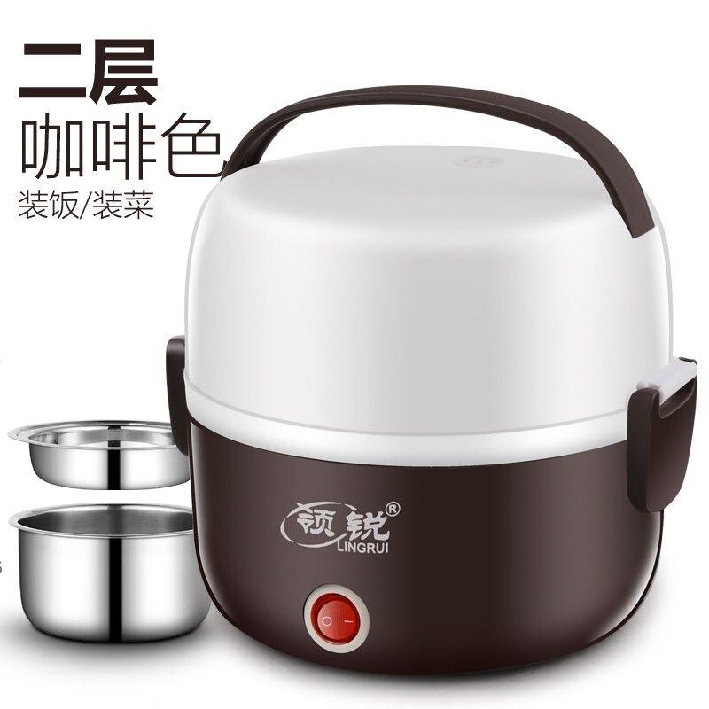 领锐 电热饭盒 饭菜分离 可以做饭的电热饭盒 加热饭菜